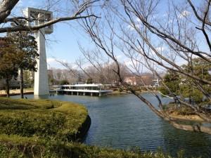 松見公園3